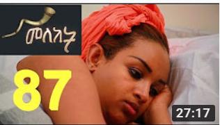Meleket Drama part87