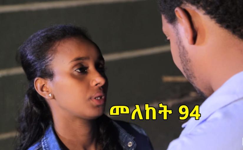 Meleket Drama Part94