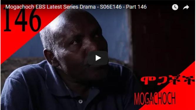 Mogachoch Drama Part146