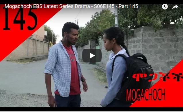 Mogachoch Drama Part145