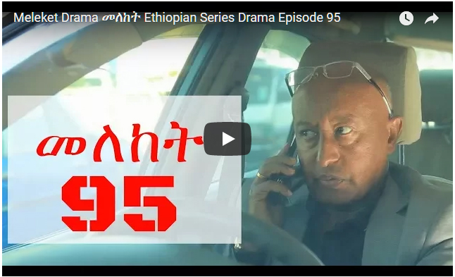 Meleket Drama Part95
