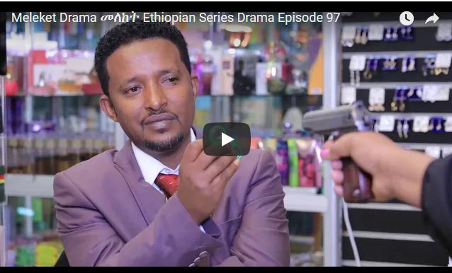 Meleket Drama Part97