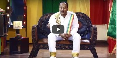 የዕለቱ ልዮ ዜና | Ethiopia Amharic News December 10, 2018.