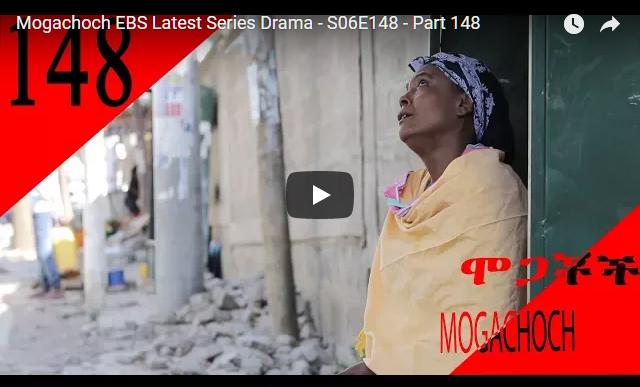 Mogachoch Part 148
