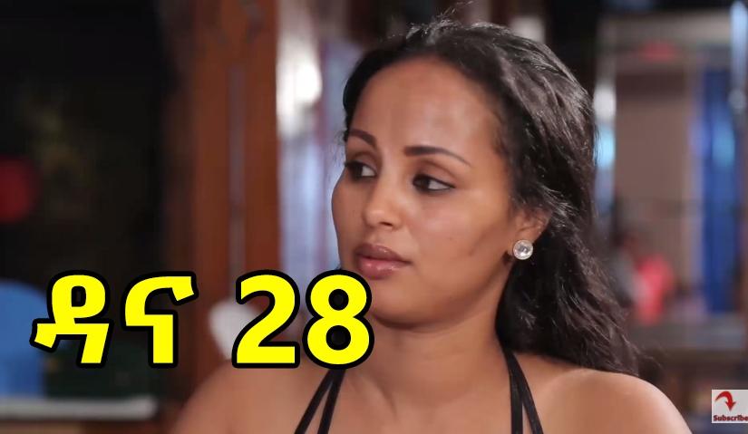 Dana Drama part28