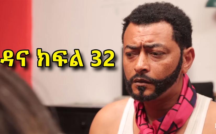 Dana Drama Season 5 Part32