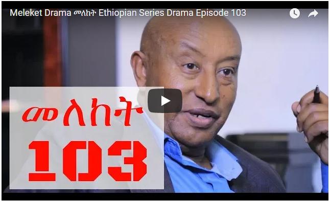 Meleket Drama Part103