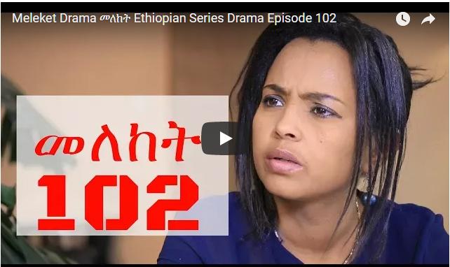 Meleket Drama Part102