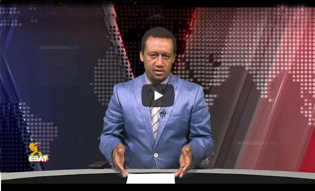 ESAT DC News Fri 01 Feb 2019