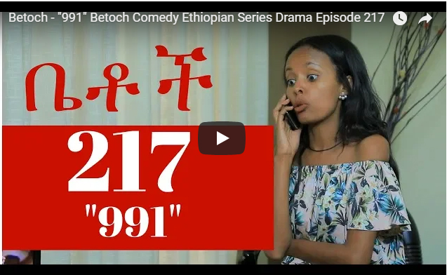 Betoch  Drama Part217