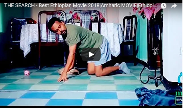 Best Ethiopian Movie 2018