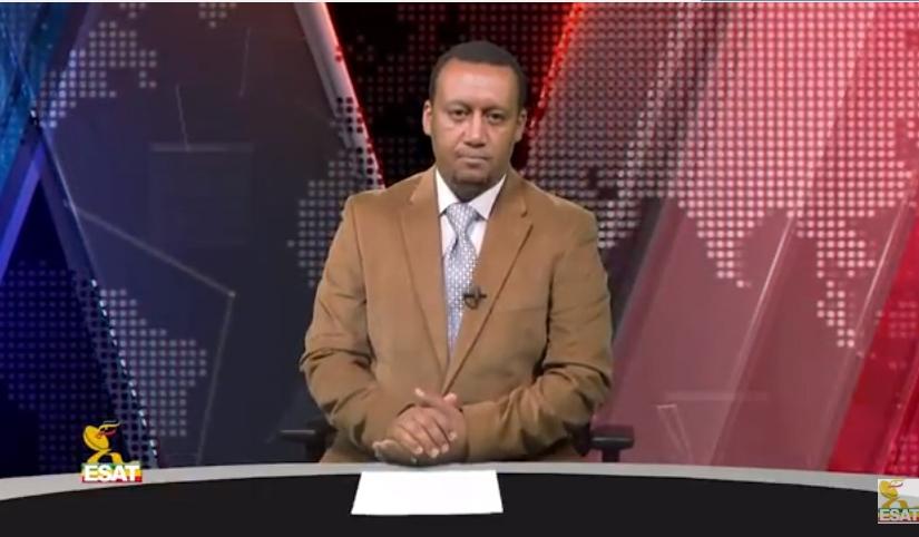 ESAT DC Daily News Fri 31 Aug2018