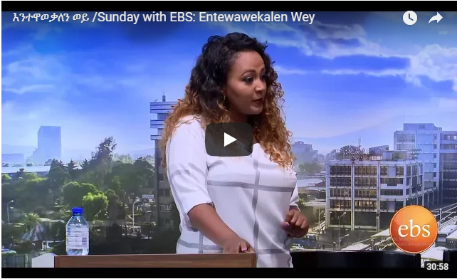 Entewawekalen Wey Jun 24,2018
