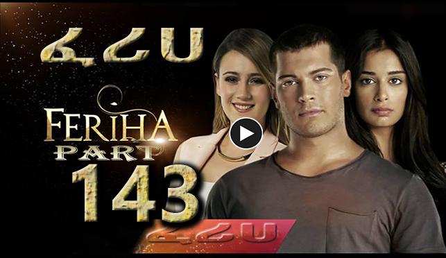 Feriha Drama Part143