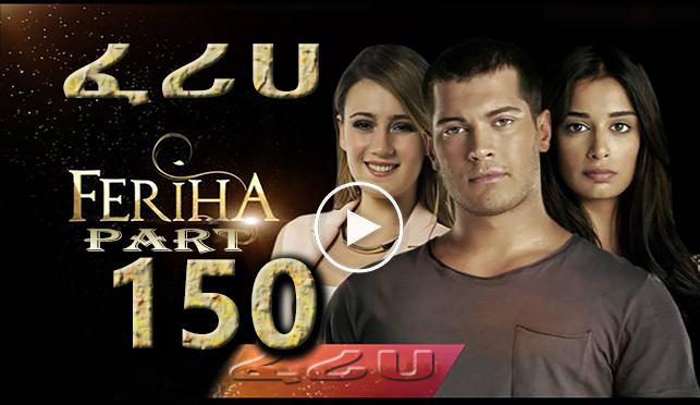 Feriha Part 150