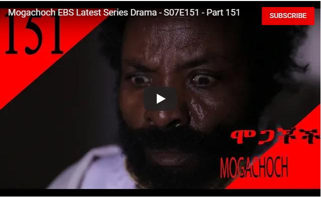 Mogachoch  Drama Part151