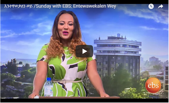 Entewawekalen Wey Jul 15,2018