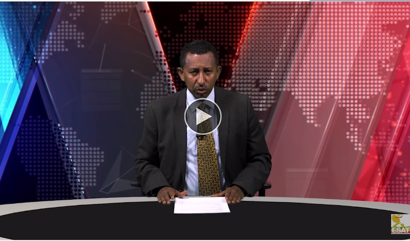 ESAT DC News Tue 27 Nov 2018