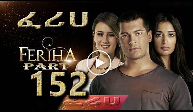 Feriha Part 152