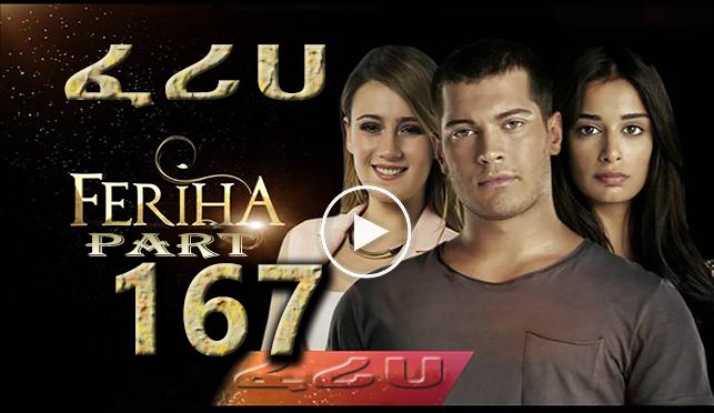 Feriha Part 167