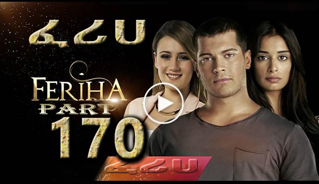 Feriha Part 170