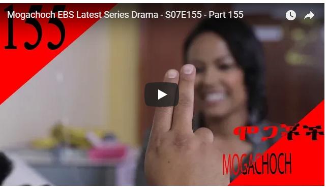 Mogachoch  Drama Part155