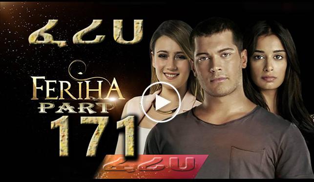 Feriha Part 171