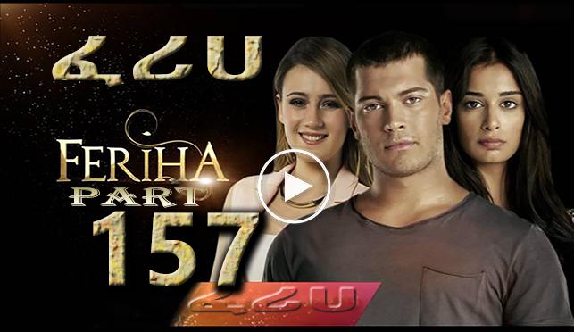 Feriha Part 157