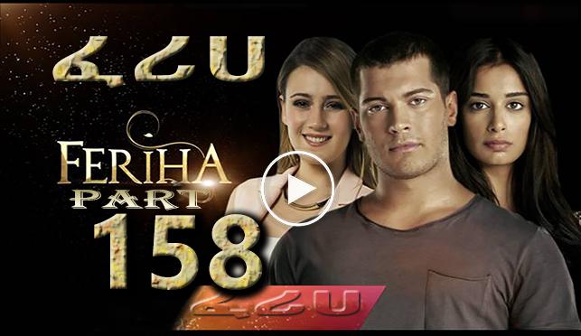 Feriha Part 158
