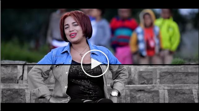 Best Ethiopian Music- Music Mahlet Demere -YeneDesta