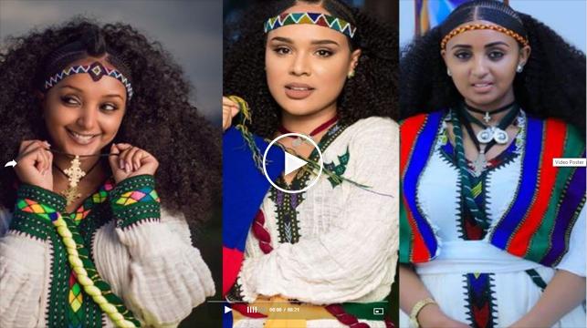 Ethiopian artists celebratingAshenda