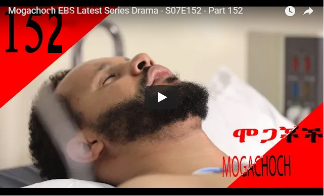 Mogachoch Drama – Part152