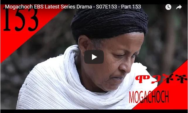 Mogachoch Part 153