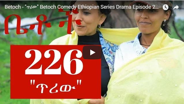 Betoch Part 226