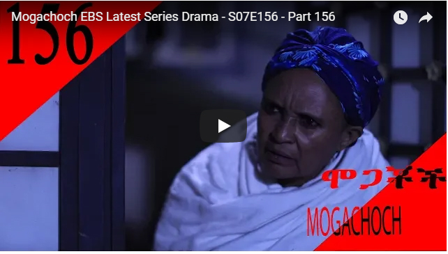 Mogachoch  Drama Part156