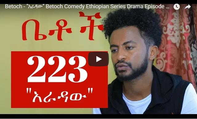 Betoch part 223