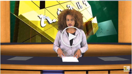 ESAT Daily News Sep 18,2018