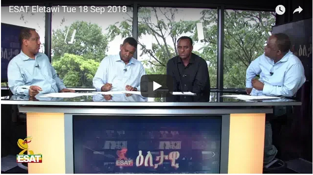 ESAT Eletawi Tue 18 Sep 2018