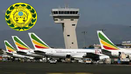 Ethiopian Civil Aviation Authority   /  ዘጠኝ የኢትዮጵያ ሲቪል አቬሽን ባለሥልጣን ሠራተኞች በቁጥጥር ሥርዋሉ