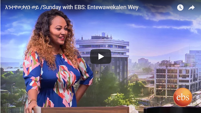 Enetewawekalen Wey Sep 9,2018