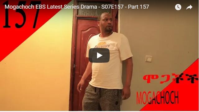 Mogachoch Part 157