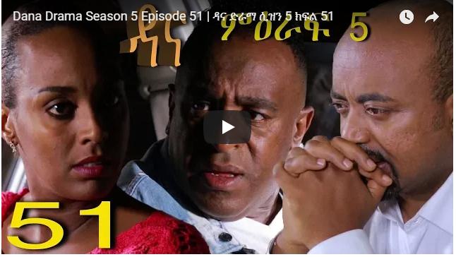 Dana Drama Season 5 Episode51