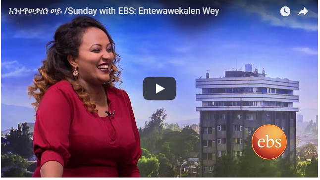 Entewawekalen Wey Sep 23,2018