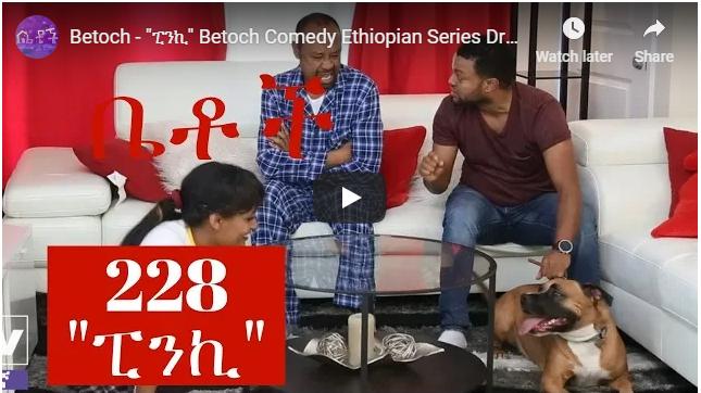 Betoch  Part 228