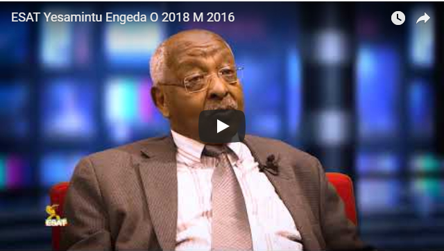 ESAT Interview With LenchoLetta