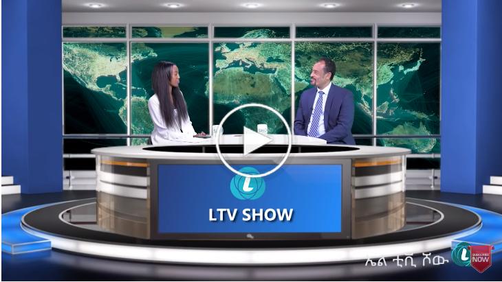 LTV- Betelehem Tafese interview with BekeleGerba