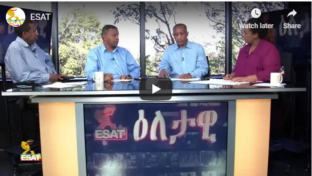 ESAT Eletawi Oct 22,2018