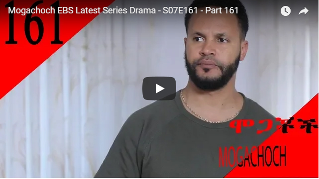 Mogachoch  Drama Part161