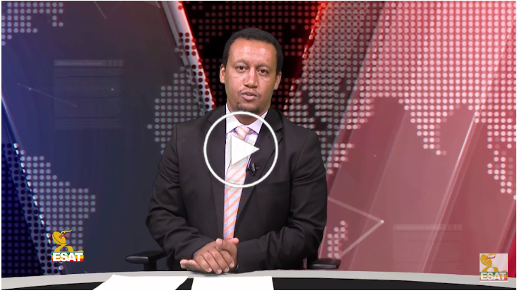 Esat DC Daily News Wed 14 Nov 2018