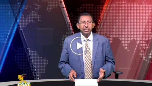 ESAT DC Daily News Tue 20 Nov2018